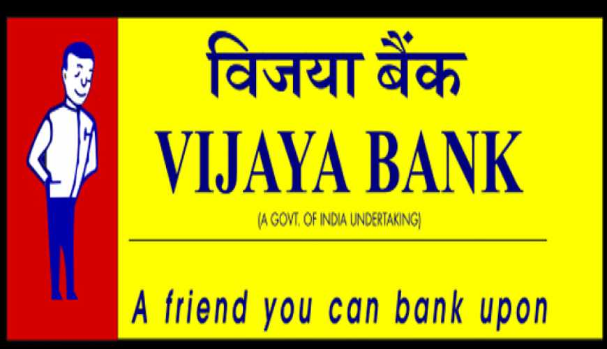 Vijaya Bank Manager and Clerk Recruitment 2018: Apply Online