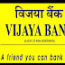 Vijaya Bank Recruitment 2018 for Manager and Clerk: Apply Online