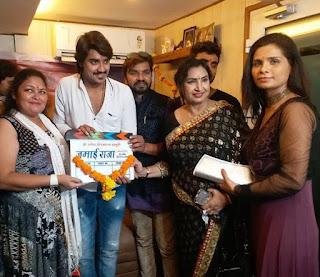 प्रदीप पांडेय की फिल्म ''रंगील'' ,''ससुराल'' के बाद अब ''जमाई राजा'' बनेगी !, Pradeep Pandey 'Chintu' after Sasural and Rangeela in Jamai Raja.