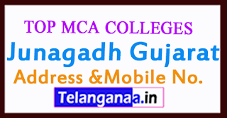 Top MCA Colleges in  Junagadh Gujarat