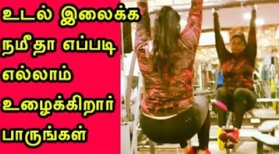 Will the lightning beats the weight of the Namitha Willey?