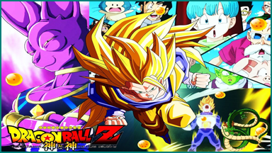 http://descargas--animega.blogspot.mx/2018/02/dragon-ball-z-la-batalla-de-los-dioses.html