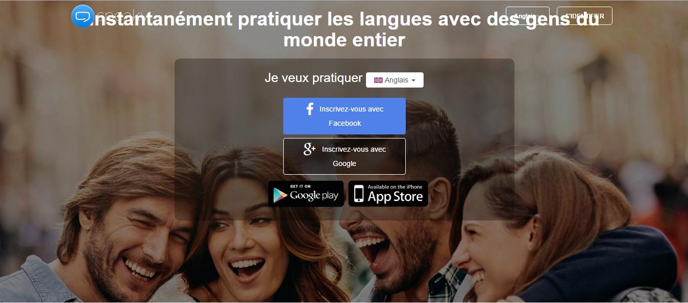 تعلم لغات العالم عن طريق المحادثة
