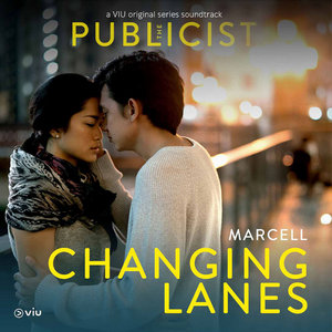 Marcell - Changing Lanes