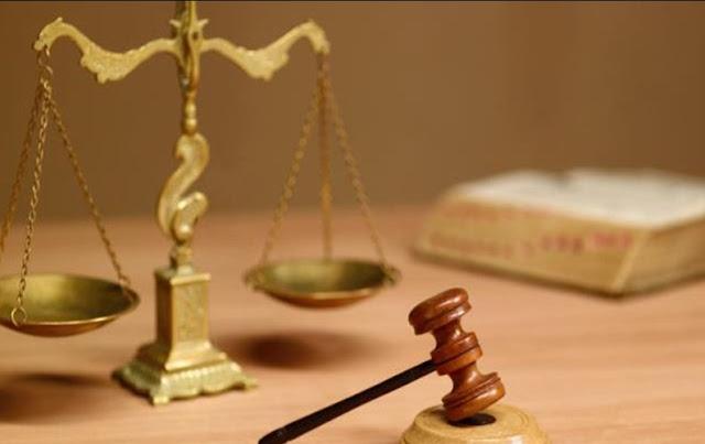 بحث موجز في احكام محكمة النقض والمحاكم الاقتصايه