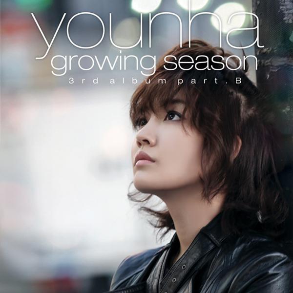 Younha – Vol. 3 – Part. B : Growing Season