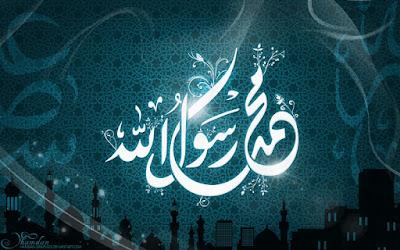 CINTAILAH Rasulullah shallallahu alahi wa sallam