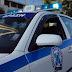 Σε εφαρμογή η αναδιάταξη – αναδιοργάνωση περιφερειακών Υπηρεσιών της Ελληνικής Αστυνομίας στην Αρκαδία
