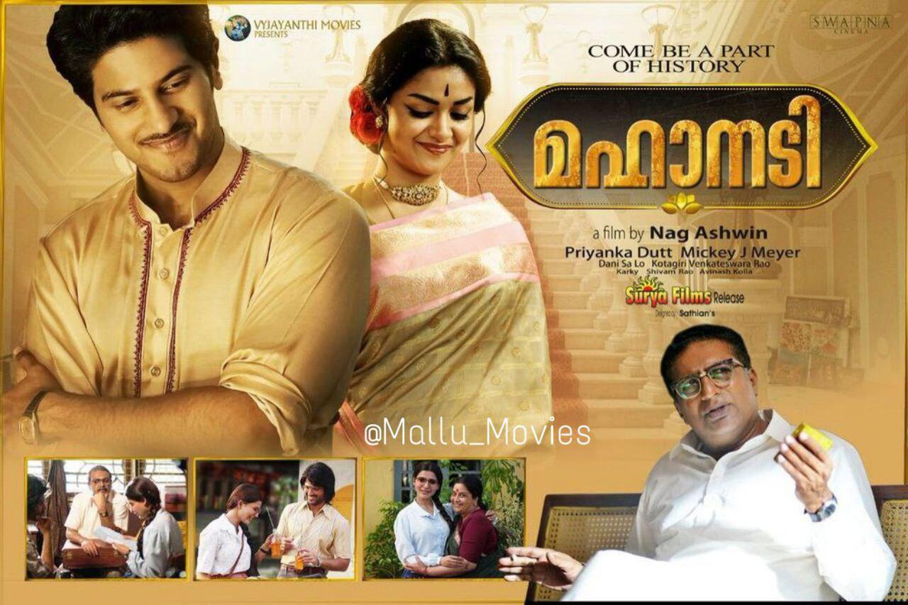 2018 full movies download malayalam