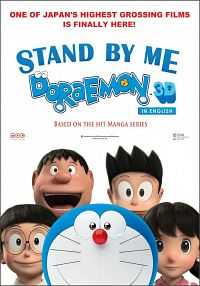 Stand by Me Doraemon 2014 Hindi - English Movie Download 300mb BluRay