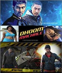 Dhoom Machale