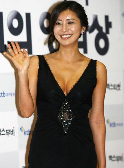 Han Sung Joo nude (89 photos) Video, iCloud, braless