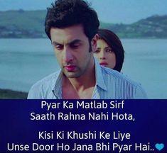 60+ Sad Broken Heart DP for Whatsapp in Hindi, Tamil ...