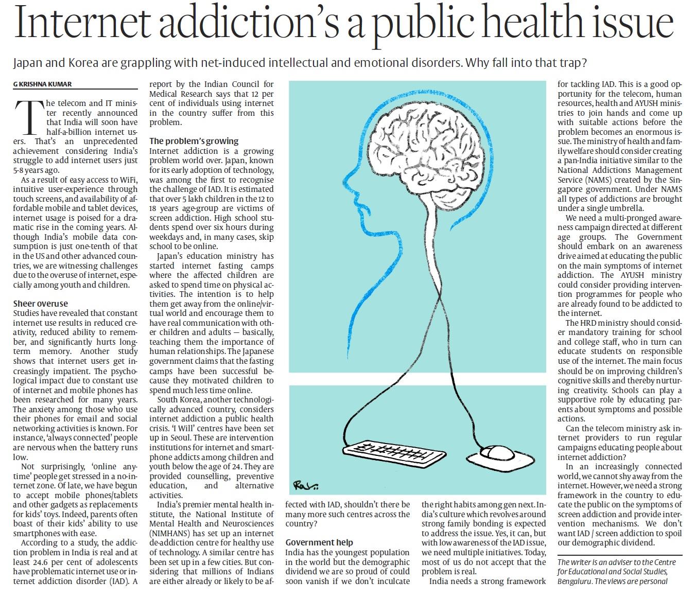 short essay on internet addiction
