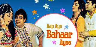 Aap Aaye Bahaar Aayee 1971