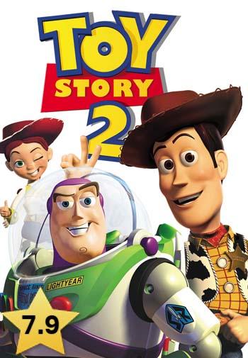 فيلم كرتون toy story 2 كامل مدبلج بالعربى