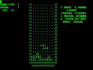 Imagen del tetris de Alekséi Pázhitnov en una computadora electronika 60 de fósforo verde