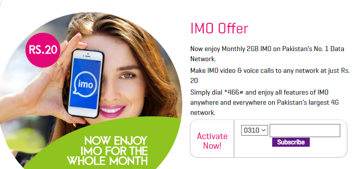 Zong New: Free video Calls and messages over IMO - BoldPakistani