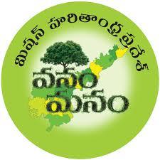 VANAM-MANAM  Programme of Mission Haritandhrapradesh - Slogans -pledge