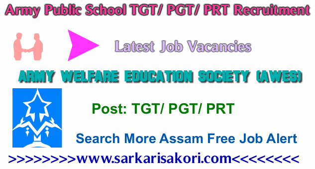 Army Public School TGT/ PGT/ PRT Recruitment 2017 PGT/ TGT/ PRT