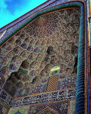 Green Pear Diaries, arquitectura, arquitectura persa, Irán, mezquitas, Mezquita Sheikh Lotfollah en Isfahan