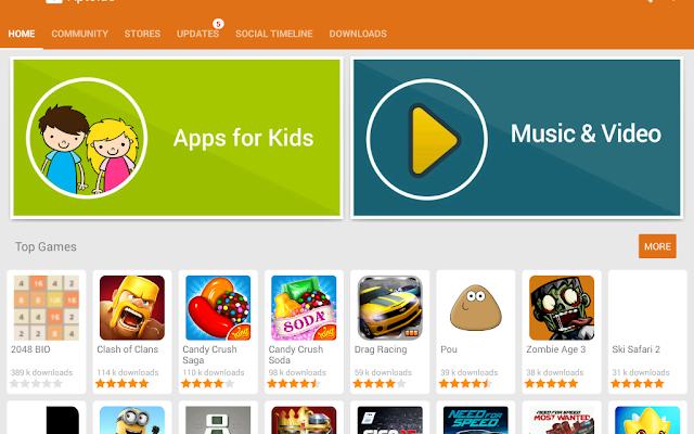تحميل متجر ابتويد مجانا Download Aptoide Free