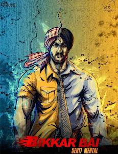 Poster Of Bikkar Bai Sentimental (2013) Full Punjabi Movie Free Download Watch Online At worldfree4u.com