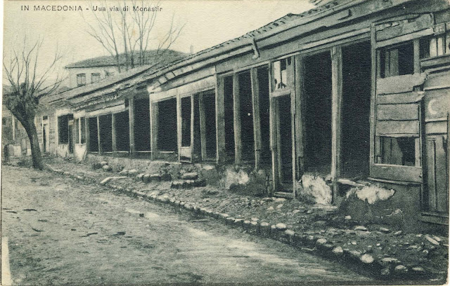 One street in Bitola. The location is not known.