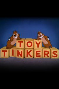 Poster Toy Tinkers