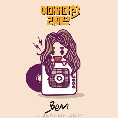 BEN – 어마어마한 라이브 STAGE 2 – Single