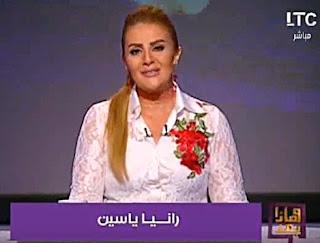 برنامج وماذا بعد حلقة الإثنين 31-7-2017 مع رانيا ياسين و نقاش مع اعضاء مبادرة لدعم و مساعدة المرضى و المحتاجين