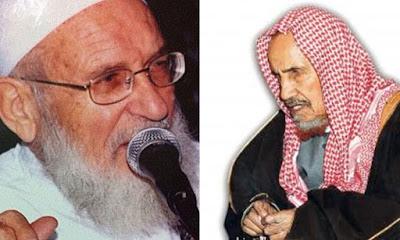 Perjumpaan Syaikh Abdul Qadir Al-Arnauth Bersama Syaikh Bin Baz