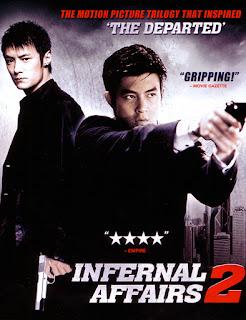 Mou gaan dou II (Wu jian dao 2) (2003) Online