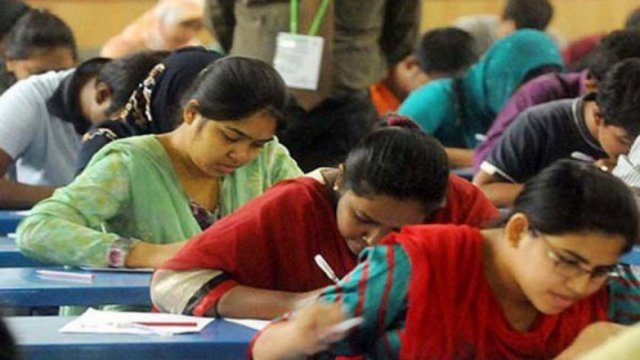প্রাথমিকে শিক্ষক নিয়োগ পরীক্ষা ২৪ মে শুরু  বিস্তারিত  bd jobss