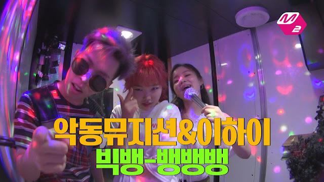 Serunya Lee Hi dan Akdong Musician Nyanyikan 'Bang Bang Bang' Big Bang