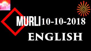 Brahma Kumaris Murli 10 October 2018 (ENGLISH)
