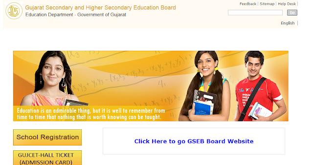 Gujarat 10th Exam Results