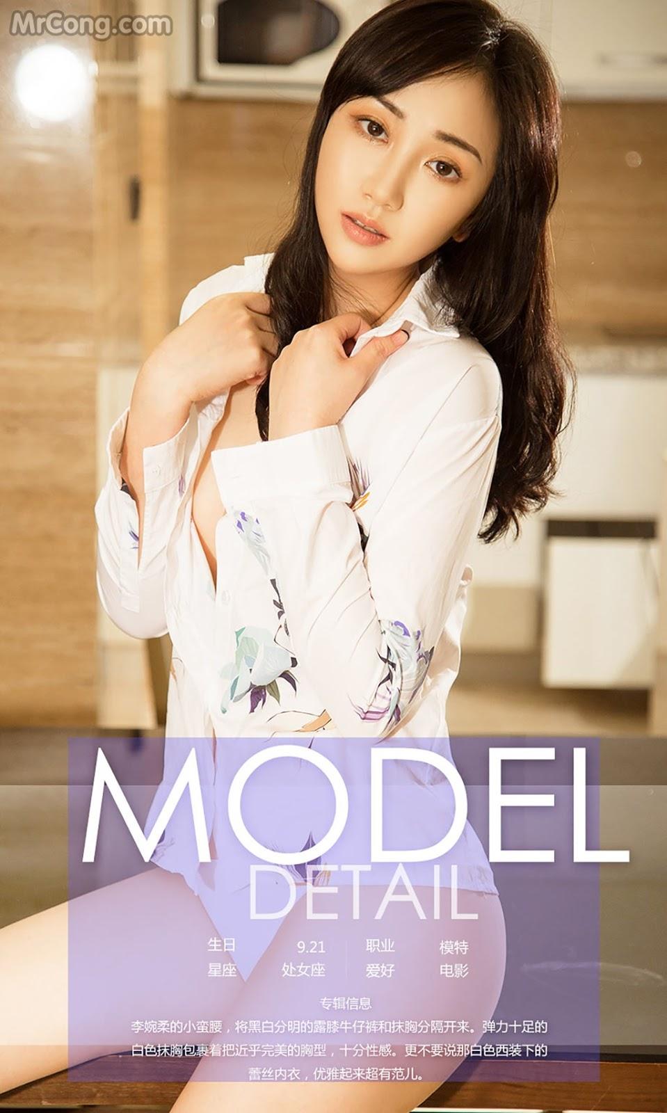 UGIRLS – Ai You Wu App No.734: Người mẫu Li Wan Rou (李婉柔) (40 ảnh)