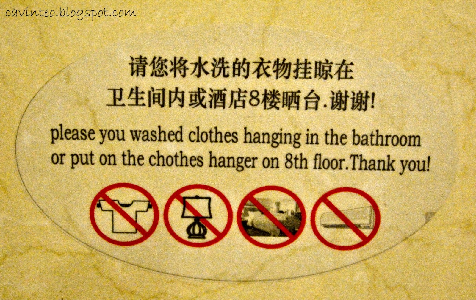 Entree kibbles day 5 forward to guilin city part of Bathroom in chinese characters