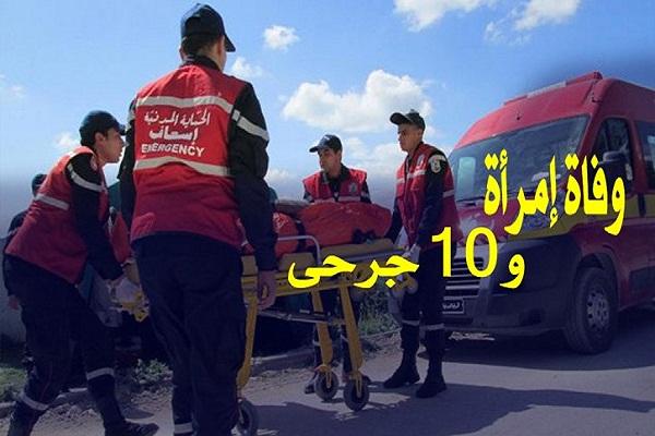 حادث مرور خطير يخلف مصرع إمرأة و10جرحى بقرية بغنام