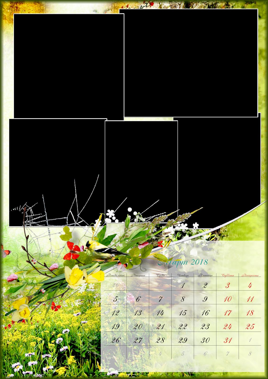 Открытка марта, шаблоны и календари для открыток