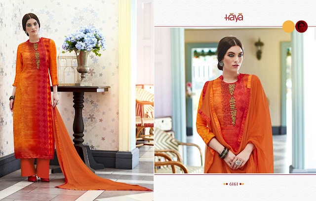 Latest Party Wear Palazzo Salwar Suit 2017 Collection Online Shopping India.
