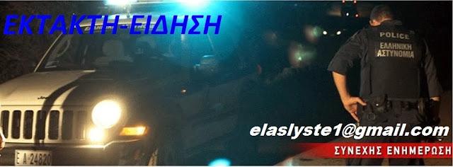 elas-lyste.blogspot