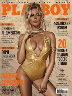 Revista Playboy Rusia – Octubre 2016 PDF Digital
