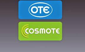 Η απάτη του ΟΤΕ - Το γρήγορο ίντερνετ που διαφημίζουν έγινε καθόλου ίντερνετ