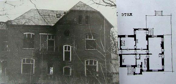 Константиновка. Дом Гомона. 1895 г.