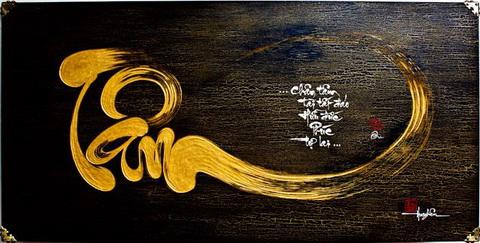 Calligraphy Tâm