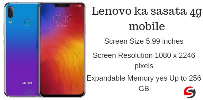 Lenovo ka sasata 4g mobile