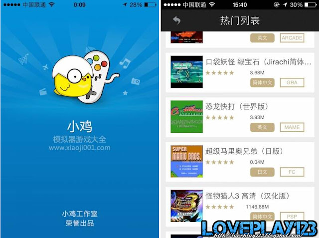 《小雞模擬器》v1.4.3 支持上萬款經典遊戲。超級瑪利、神奇寶貝等 - 人。就愛亂玩~