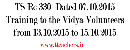 TS Vidya Volunteers VVs Training Dates On CCE Methods-Rc 330